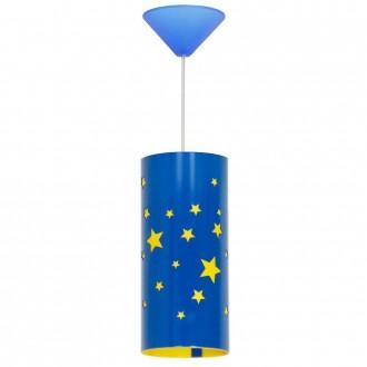 ALDEX 710G/11/M | Gwiazdy Aldex függeszték lámpa 1x E14 kék, sárga