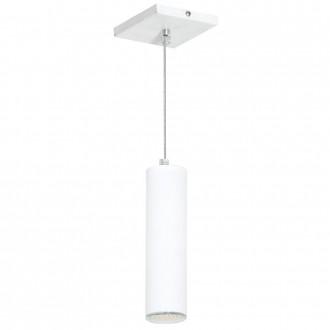 ALDEX 723G | Slim-I Aldex függeszték lámpa 1x GU10 fehér