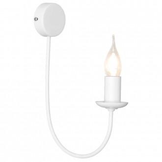 ALDEX 831C | Feb Aldex fali lámpa 1x E14 fehér