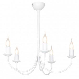 ALDEX 831F | Feb Aldex mennyezeti lámpa 5x E14 fehér