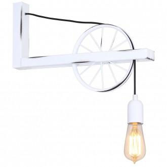 ALDEX 844C | Bang Aldex fali lámpa 1x E27 antikolt fehér, fekete