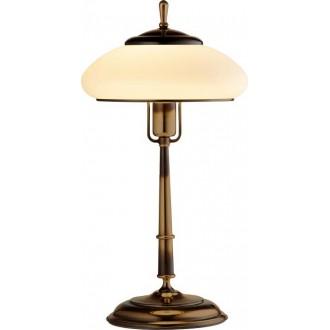 AMPLEX 432 | Agat Amplex asztali lámpa 49cm vezeték kapcsoló 1x E27 matt patina, krémszín