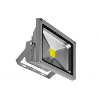 AZZARDO 1193 | Flood-AZ Azzardo fényvető lámpa