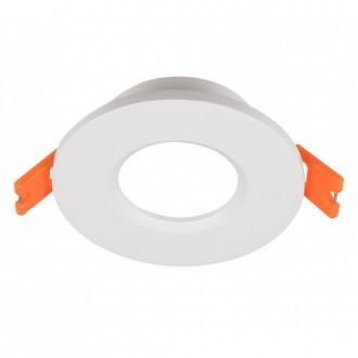 AZZARDO 2865   Ika-AZ Azzardo beépíthető lámpa kerek Ø84mm 1x GU10 IP65 fehér