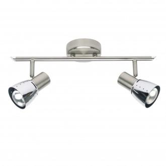 BRILLIANT 39513/77 | LavaB Brilliant spot lámpa elforgatható alkatrészek 2x E14 szatén nikkel, króm