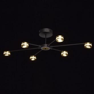 DE MARKT 632015206 | Galaxy-MW De Markt mennyezeti lámpa szabályozható fényerő 6x LED 3000lm 3000K fekete, arany, savmart