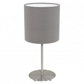 EGLO 31597 | Eglo-Pasteri-A Eglo asztali lámpa 40cm vezeték kapcsoló 1x E27 matt barna, fehér, matt nikkel