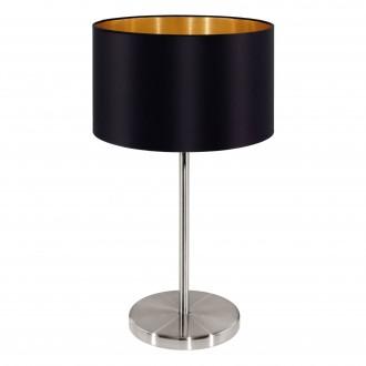 EGLO 31627 | Eglo-Maserlo-B Eglo asztali lámpa 42cm vezeték kapcsoló 1x E27 fényes fekete, arany, matt nikkel