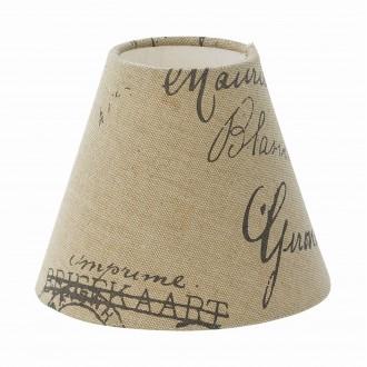EGLO 49985 | Vintage-1+1 Eglo ernyő lámpabúra E14 / E27 bézs, barna