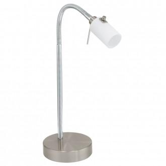 EGLO 87245 | Benga Eglo asztali lámpa 37cm érintőkapcsoló flexibilis 1x G9 matt nikkel, fehér