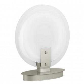 EGLO 88264 | NewAge Eglo asztali lámpa 36cm vezeték kapcsoló 1x 2GX13 / T5 matt nikkel