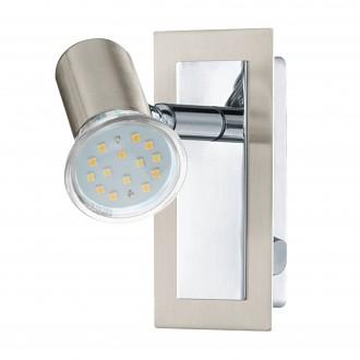 EGLO 90914 | Rottelo Eglo fali lámpa kapcsoló elforgatható alkatrészek 1x GU10 400lm 3000K matt nikkel, króm