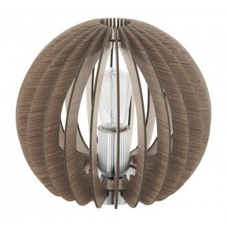 EGLO 94956 | Cossano Eglo asztali lámpa 22cm vezeték kapcsoló 1x E27 barna, fehér
