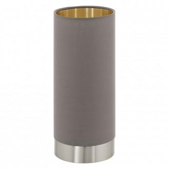 EGLO 95123 | Eglo-Maserlo-C Eglo asztali lámpa 25,5cm fényerőszabályzós érintőkapcsoló 1x E27 fényes kapucsínó, arany, matt nikkel