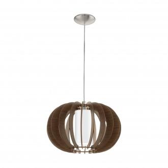 EGLO 95591   Stellato Eglo függeszték lámpa 1x E27 barna, fehér, matt nikkel