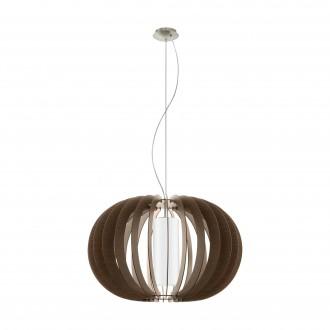 EGLO 95593   Stellato Eglo függeszték lámpa 1x E27 barna, fehér, matt nikkel