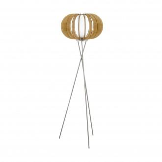 EGLO 95604 | Stellato Eglo álló lámpa 159cm taposókapcsoló 1x E27 juhar, fehér, matt nikkel