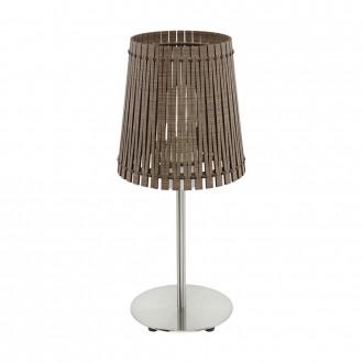 EGLO 96203 | Sendero Eglo asztali lámpa 41,5cm vezeték kapcsoló 1x E27 sötétbarna, matt nikkel
