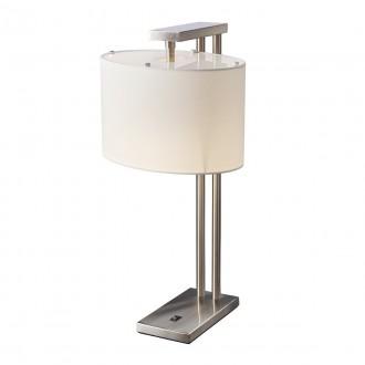 ELSTEAD BELMONT TL | Belmont Elstead asztali lámpa 61cm kapcsoló 1x E27 szatén nikkel, fehér