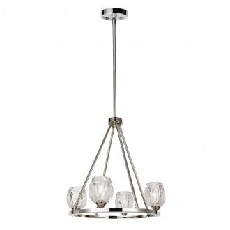 ELSTEAD FE/RUBIN4 | Rubin-EL Elstead függeszték lámpa állítható magasság 4x G9 1280lm 3000K szatén nikkel, átlátszó