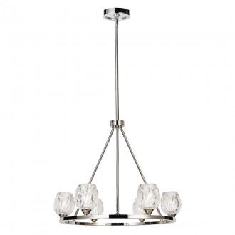 ELSTEAD FE/RUBIN6 | Rubin-EL Elstead függeszték lámpa állítható magasság 6x G9 1920lm 3000K szatén nikkel, átlátszó