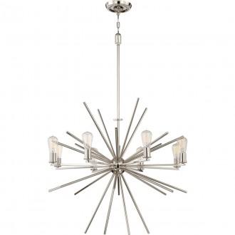 ELSTEAD QZ-CARNEGIE8-IS | Carnegie Elstead függeszték lámpa állítható magasság 8x E27 ezüst