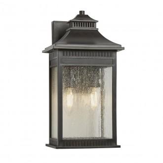 ELSTEAD QZ/LIVINGSTON2/M | Livingston Elstead fali lámpa tengerpartra tervezve 2x E14 IP44 UV bronzbarna, buborékos hatás