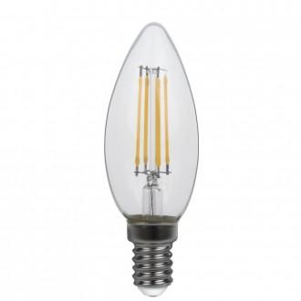 GLOBO 10583-2K | GL-LED-Bulb Globo
