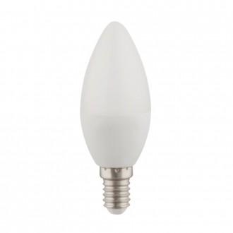 GLOBO 10604-2 | GL-LED-Bulb Globo
