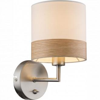 GLOBO 15221W | ChipsyG Globo fali lámpa kapcsoló 1x E14 matt nikkel, barna, bézs