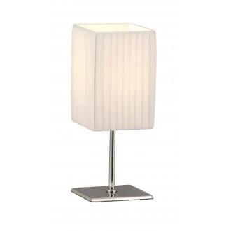 GLOBO 24660 | Bailey Globo asztali lámpa 26cm kapcsoló 1x E14 króm, fehér