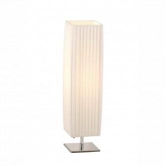 GLOBO 24661 | Bailey Globo asztali lámpa 58cm kapcsoló 1x E27 króm, fehér