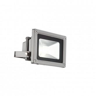 GLOBO 34107 | Radiator_IV Globo fényvető lámpa elforgatható alkatrészek 1x LED 550lm 6400K IP65 szürke, átlátszó