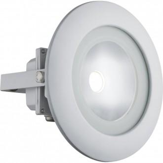 GLOBO 34139 | Radiator-III Globo fényvető lámpa elforgatható alkatrészek 1x LED 750lm 6000K IP65 fehér