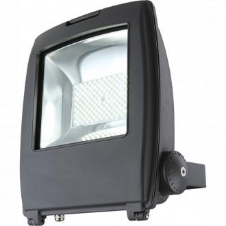 GLOBO 34222 | Projecteur-I Globo fényvető lámpa elforgatható alkatrészek 1x LED 7500lm 6500K IP65 sötét szürke, átlátszó