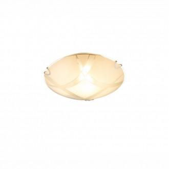 GLOBO 40391 | Jalua Globo mennyezeti lámpa 2x E27 króm, fehér