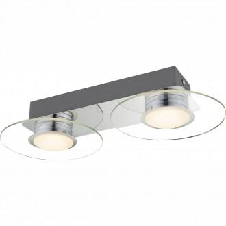 GLOBO 44203-2 | Parda Globo fali lámpa 2x LED 660lm 3000K IP44 matt nikkel, átlátszó, fehér