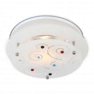 GLOBO 48141-1 | Regius Globo mennyezeti lámpa 1x E27 matt nikkel, fehér, többszínű
