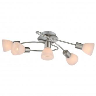 GLOBO 54533-5D | Panna Globo mennyezeti lámpa 5x E14 matt nikkel, fehér