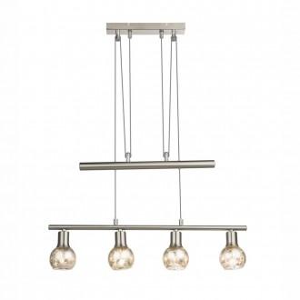GLOBO 54840-4H | Tigre_Zacate Globo függeszték lámpa ellensúlyos, állítható magasság 4x E14 matt nikkel, ezüst