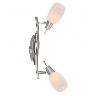 GLOBO 54983-2 | Gillian Globo spot lámpa kapcsoló elforgatható alkatrészek 2x E14 króm, matt nikkel, fehér