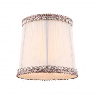 GLOBO 64111G | Pinja Globo ernyő lámpabúra krémszín