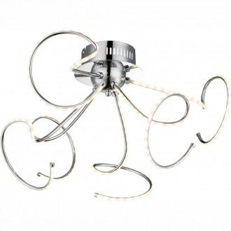 GLOBO 67814D1 | Rebel Globo mennyezeti lámpa 1x LED 1160lm 3000K króm, fehér
