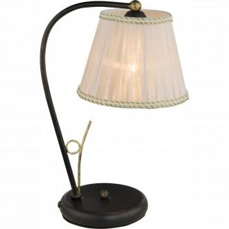 GLOBO 69014T | Genoveva Globo asztali lámpa 37,5cm kapcsoló 1x E27 fekete, arany, fehér