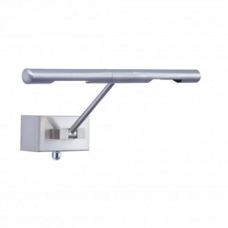 GLOBO 7830 | Picture-V Globo fali lámpa fényerőszabályzós kapcsoló állítható magasság 2x G9 matt nikkel