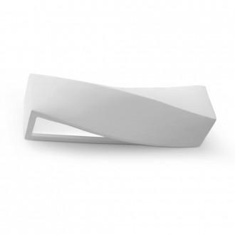 GLOBO 7855 | Junipus Globo fali lámpa festhető felület 1x E27 fehér, festhető