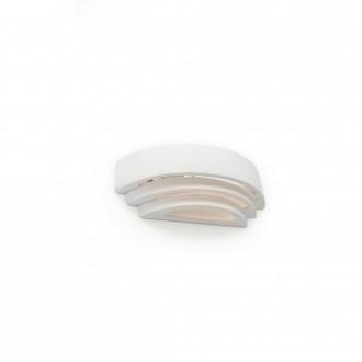 GLOBO 7857 | Junipus Globo fali lámpa festhető felület 1x E27 fehér, festhető