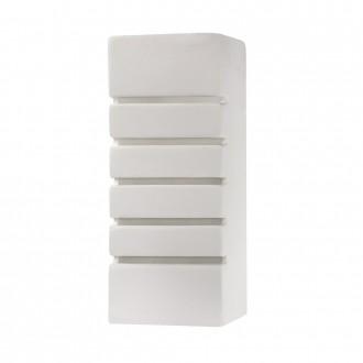 GLOBO 7858 | Junipus Globo fali lámpa festhető felület 1x E27 fehér, festhető