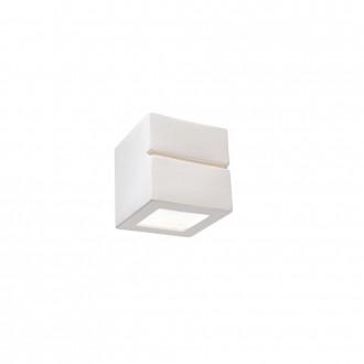 GLOBO 7859 | Junipus Globo fali lámpa festhető felület 1x E27 fehér, festhető