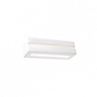 GLOBO 7861 | Junipus Globo fali lámpa festhető felület 1x E27 fehér, festhető